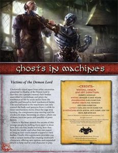 Ghosts in Machines: Victims of the Demon Lord